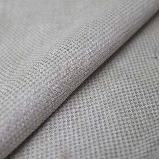 Beige Chenille  Basketweave Upholstery Furnishing Fabric